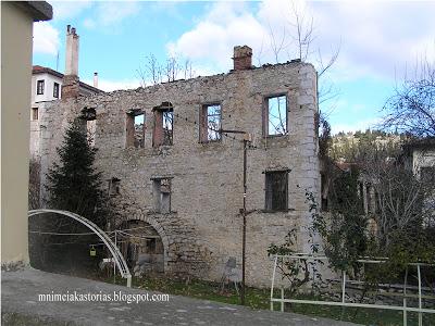 Αρχοντικό Παπία καταστράφηκε από πυρκαγιά δεκατία 90